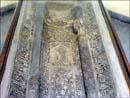 محراب زيباي مسجد جامع ساوه (در موزه چهار فصل اراک)