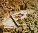 عکس هوایی از مکه مکرمه
